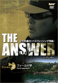 """ヒロ内藤DVD「THE ANSWER """"GAME3:フィールド学""""」"""