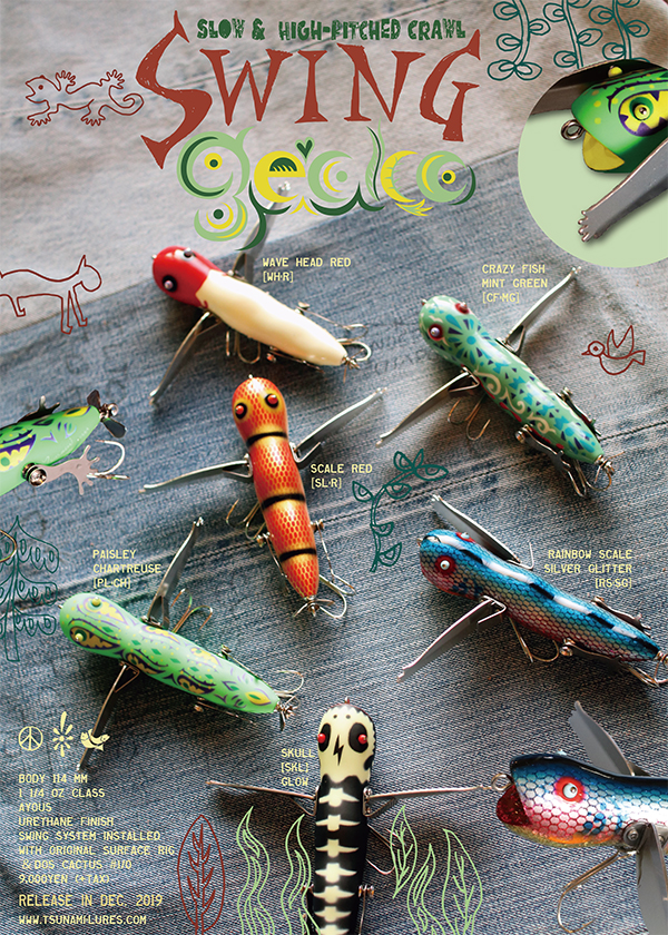 津波ルアーズ『Swing Gecko (スウィングゲッコー)』
