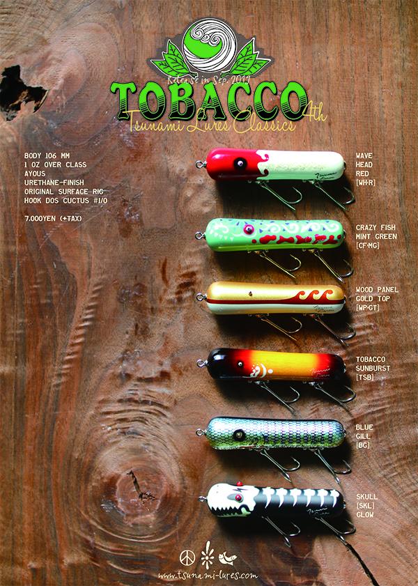 津波ルアーズ『Tabaco (タバコ)』