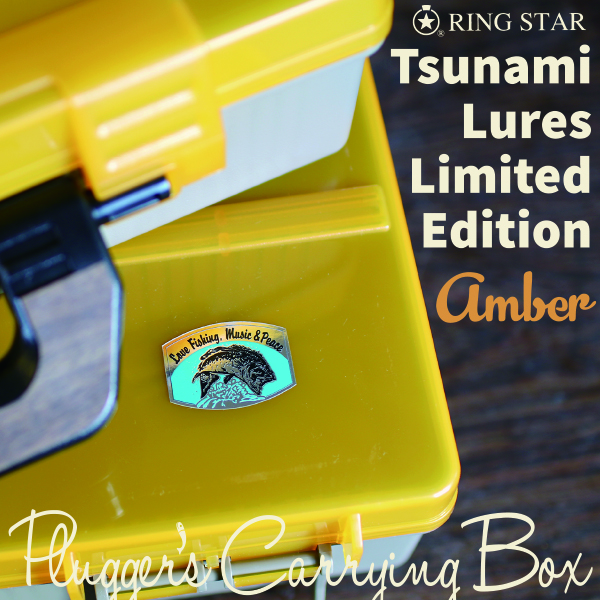 "津波ルアーズ 『 Plugger's Carrying Box Tsunami Lures Limited Edition ""Amber"" 』"