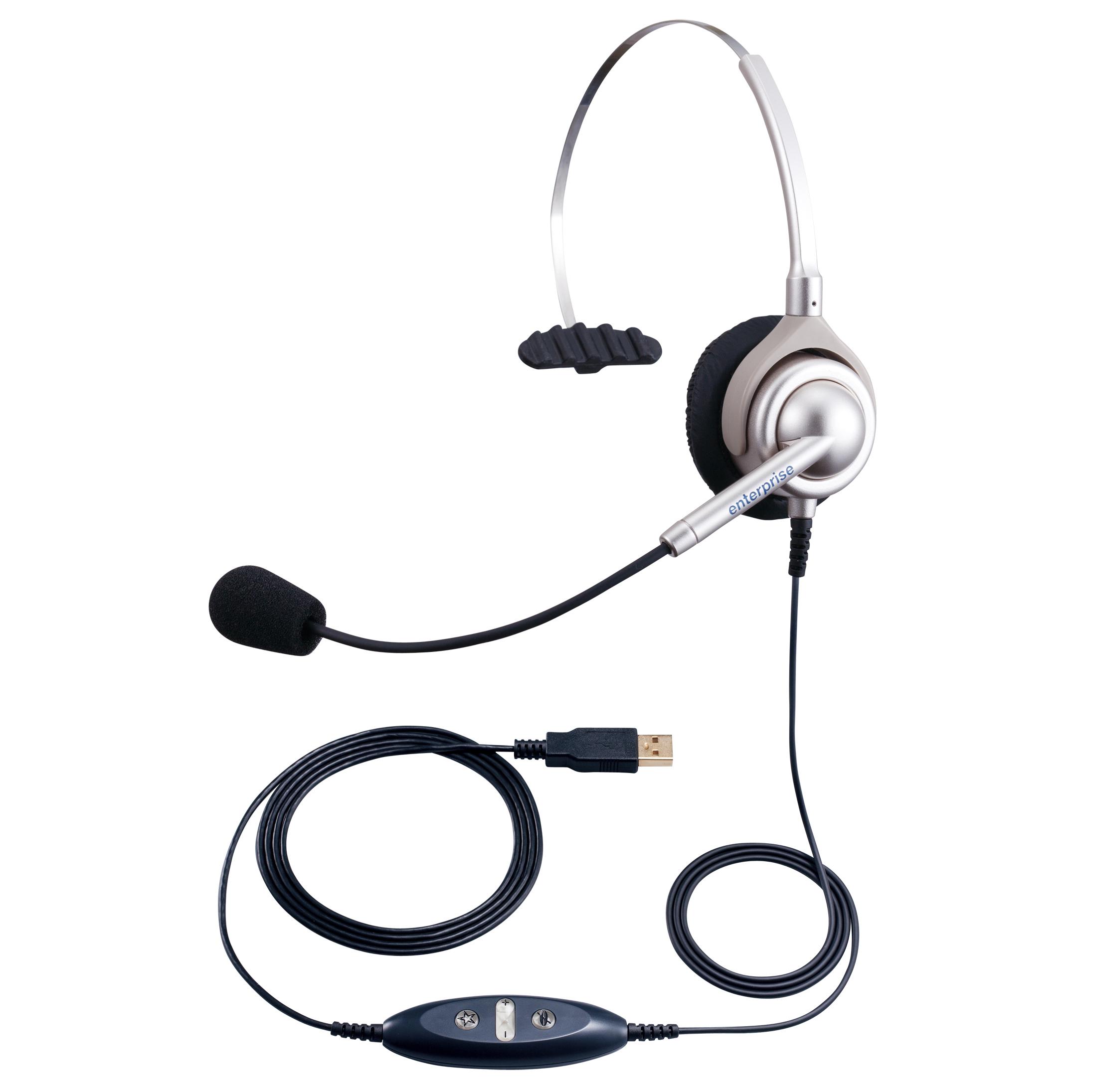 エンタープライズ製(日本製) USBヘッドセット片耳タイプ シャンパンゴールドカラー EN-L(CG)-ND76