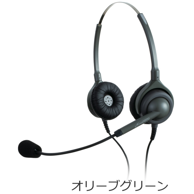 アンプ不要ヘッドセット 両耳用ヘッドセット /エンタープライズ(日本製)/EN2