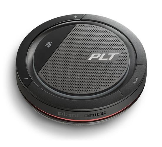 Plantronics(プラントロニクス) Calisto 3200 USB-A type スピーカーフォン