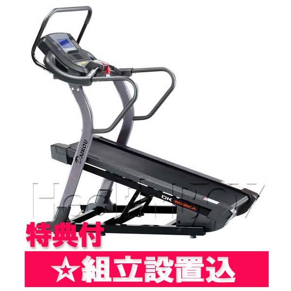 ダイコウ 電動トレッドミル DK-6016CA 搬入設置組立付  (ルームランナー/ランニングマシン)