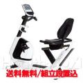 Horizon Fitness リカンベントバイク Comfort R  (エアロバイク)【組立設置込/代引き不可】