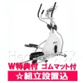 クロストレーナー エリプティカルバイク SE310 (Dyaco)ダイヤコ 【設置組立付/マット付/代引き不可】】