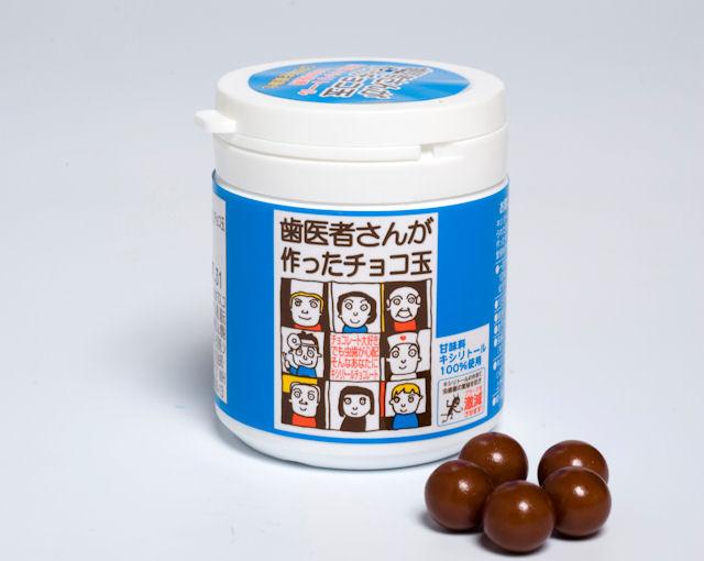歯医者さんが作ったチョコ玉(60g)