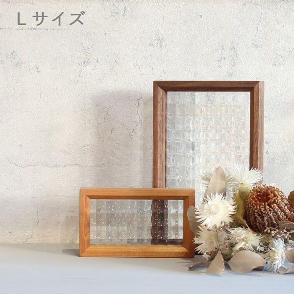 クロスガラスフレーム Lサイズ