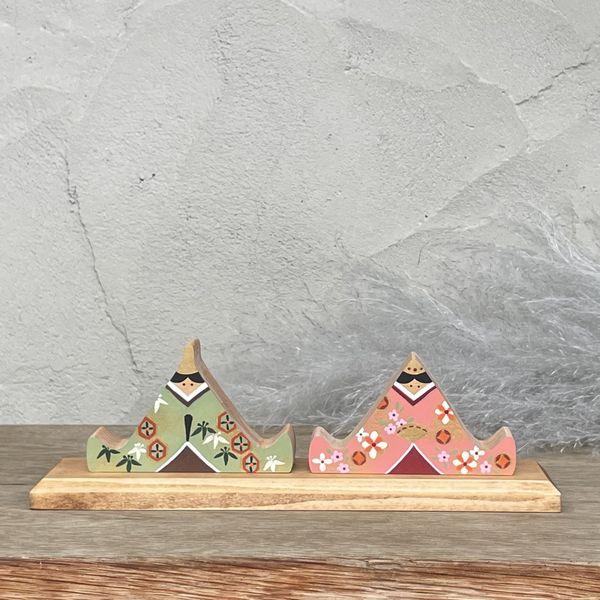 【限定販売】 木製おひなさま・手描き