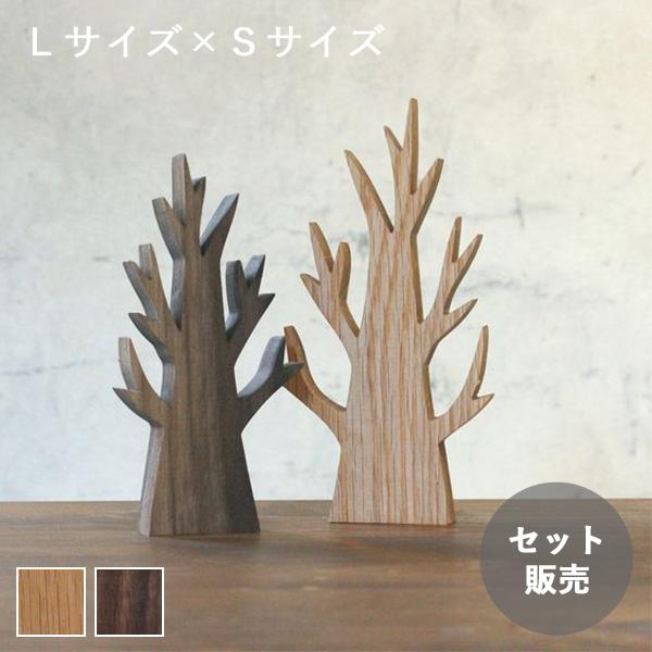 ハロウィンツリー Lサイズ×Sサイズセット