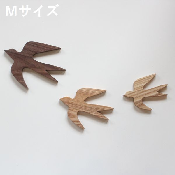 つばめ オーナメント Mサイズ