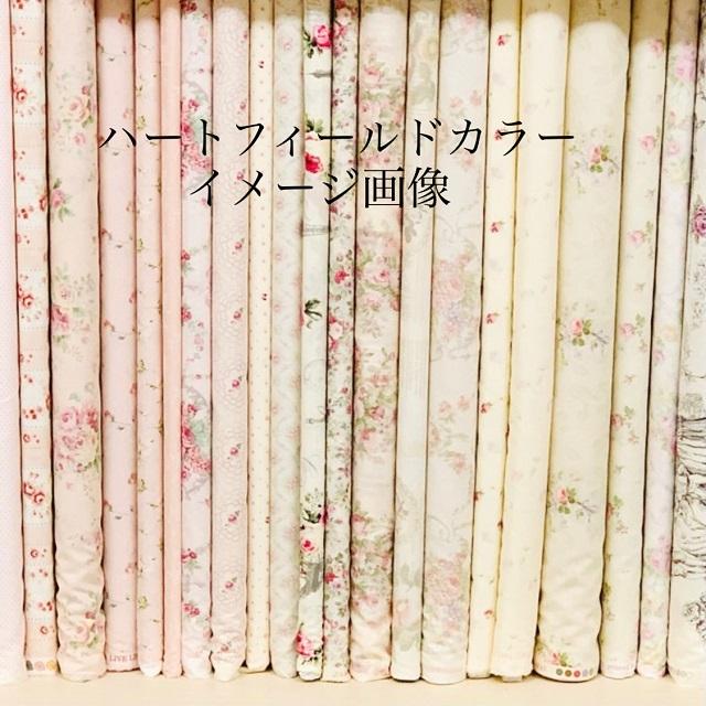 【アニバーサリー】【花柄】【優しい色合い】【パッチワーク】【カットクロス】【レターパックライト可】 ハートフィールドカラーのカットクロスセット