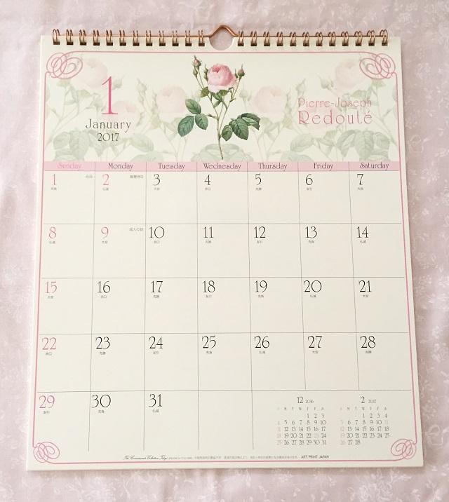 【ルドゥーテ】【薔薇柄】【カレンダー】 ルドゥーテ(30角)カレンダー