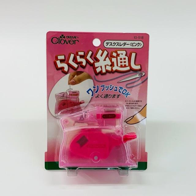 【パッチワーク】【キルト】【糸通し】【デスクレダー】【レターパックライト可】 クロバー らくらく糸通し ピンク