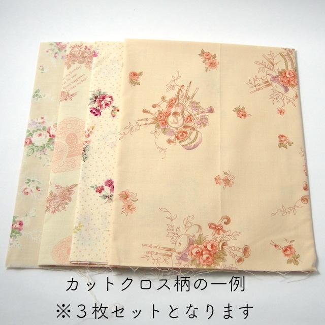 【花柄】【パッチワーク用布】【カットクロスセット】【メール便可】 YUWAカットクロス おまかせ3枚セットベージュ系 50X55cm