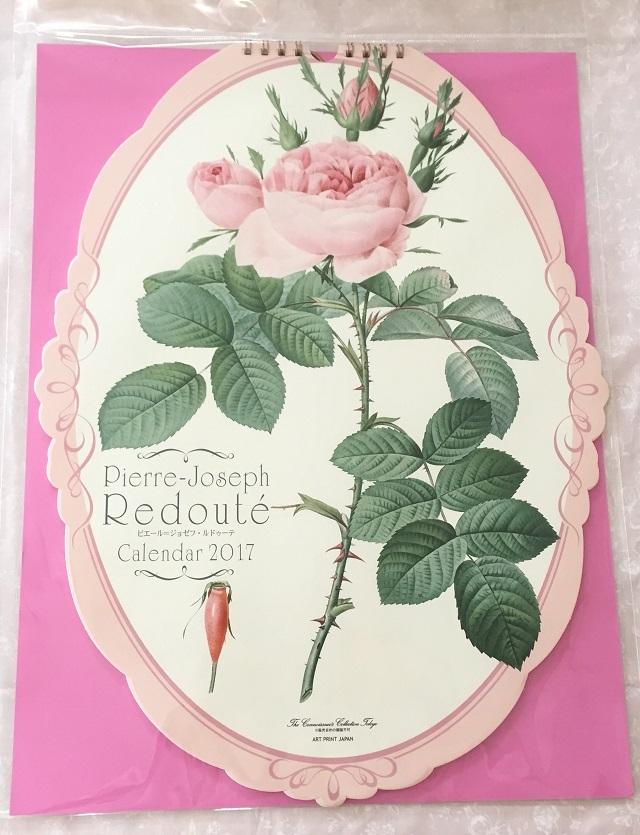 【ルドゥーテ】【薔薇柄】【カレンダー】 ルドゥーテ(オーバル壁掛け)カレンダー