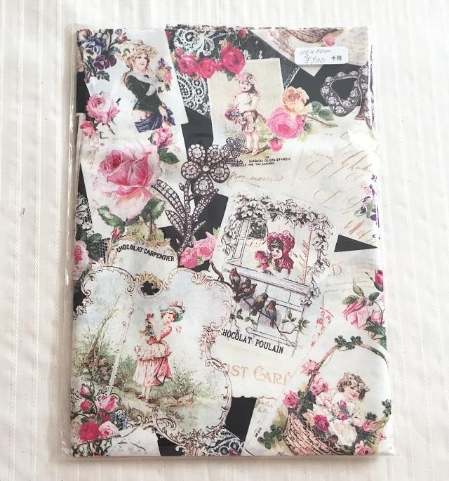 【花柄】【パッチワーク用布】【YUWA】【メール便可】 カットクロス ヴィクトリアン 110X60cm