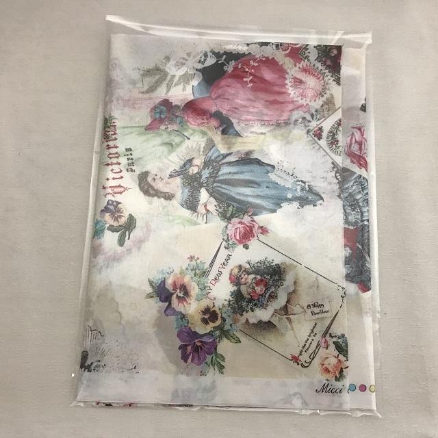 【花柄】【YUWA生地】【カットクロス】【メール便可】 園部美智子生地 60X55cm