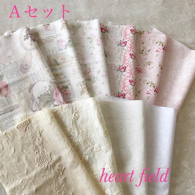 【花柄】【白、生成り系】【優しい色合い】【メール便可】ハートフィールドカラーのカットクロスセット 10枚入り