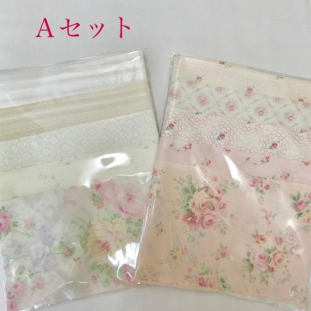 【花柄】【白、生成り系】【優しい色合い】【レターパックライト可】ハートフィールドカラーのカットクロスセット 10枚入り