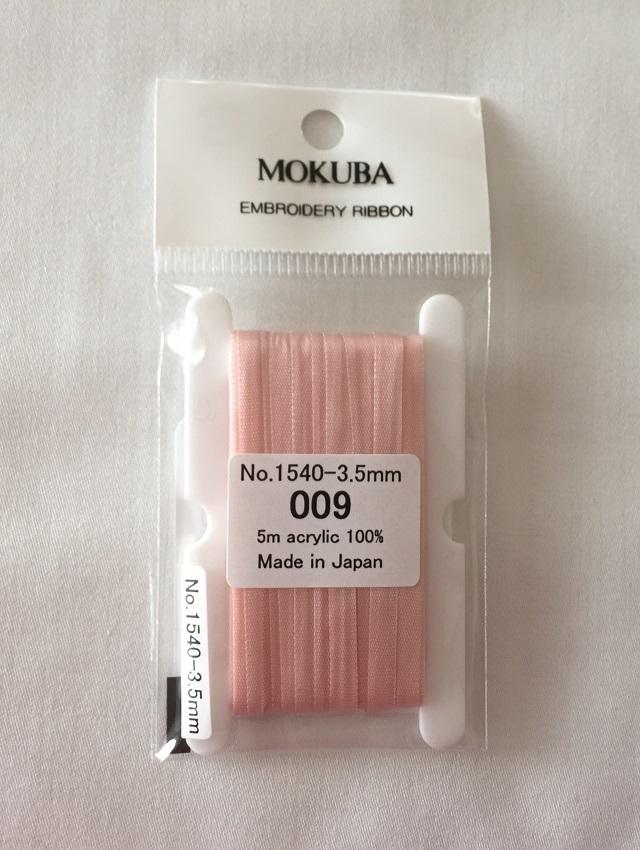 【リボン刺繍用リボン】【メール便可】木馬エンブロイダリーリボン 3.5mm色番号009 5m巻