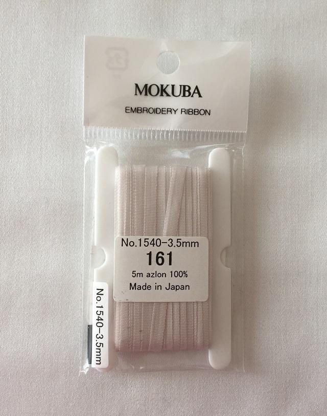 【リボン刺繍用リボン】【レターパックライト可】 木馬エンブロイダリーリボン 3.5mm色番号161 5m巻