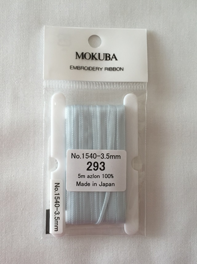 【リボン刺繍用リボン】【レターパックライト可】木馬エンブロイダリーリボン 3.5mm色番号293 5m巻