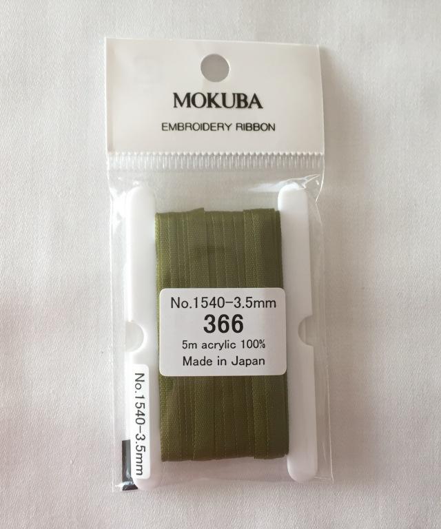 【リボン刺繍用リボン】【レターパックライト可】木馬エンブロイダリーリボン 3.5mm色番号366 5m巻