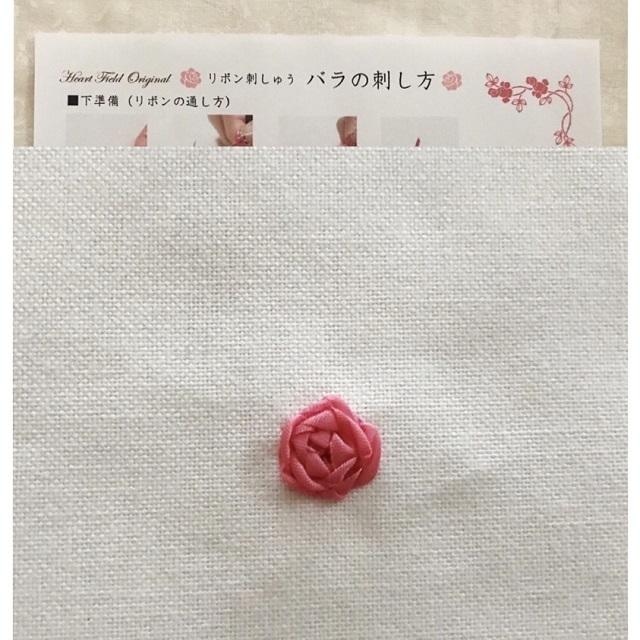 【リボン刺しゅう】【レシピ】【メール便可】 リボン刺しゅう バラの刺し方レシピ