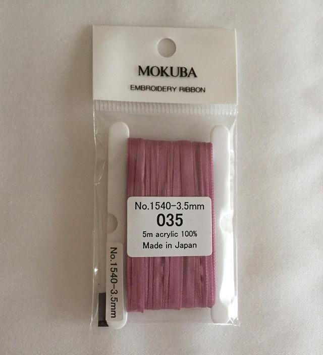 【リボン刺繍用リボン】 【レターパックライト可】木馬エンブロイダリーリボン 3.5mm 色番号035 5m巻