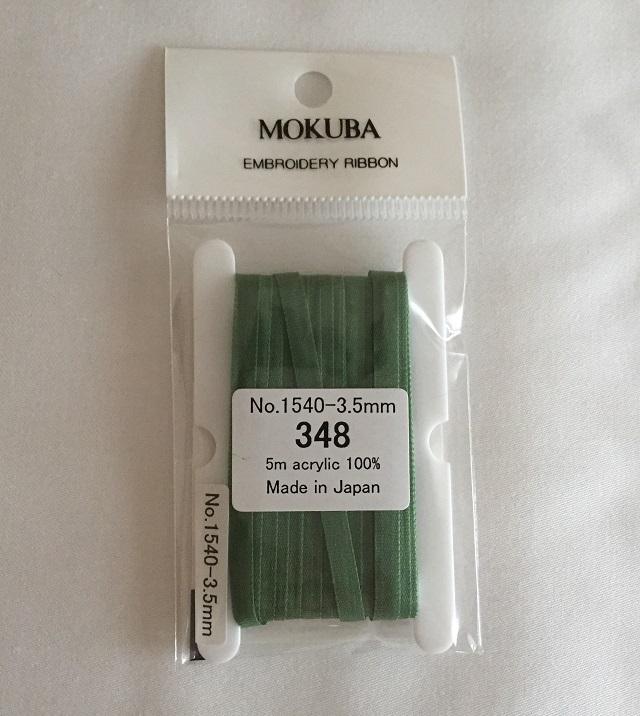 【リボン刺繍用リボン】【メール便可】木馬エンブロイダリーリボン 3.5mm 色番号348 5m巻