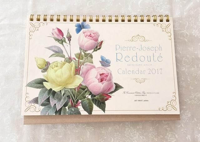 【ルドゥーテ】【薔薇柄】【カレンダー】【メール便可】 ルドゥーテ(卓上)カレンダー