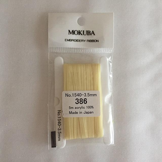 【リボン刺繍用リボン】【メール便可】木馬エンブロイダリーリボン 3.5mm 色番号386 5m巻