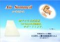 mattress No261(650x460)