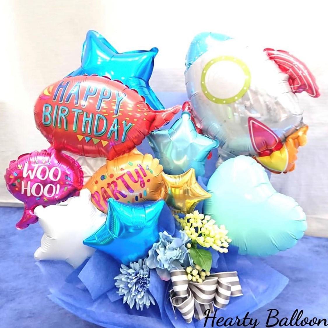 誕生日プレゼント バルーンアレンジ「男の子向けロケットボーイの誕生日バルーンギフト」 bd0066