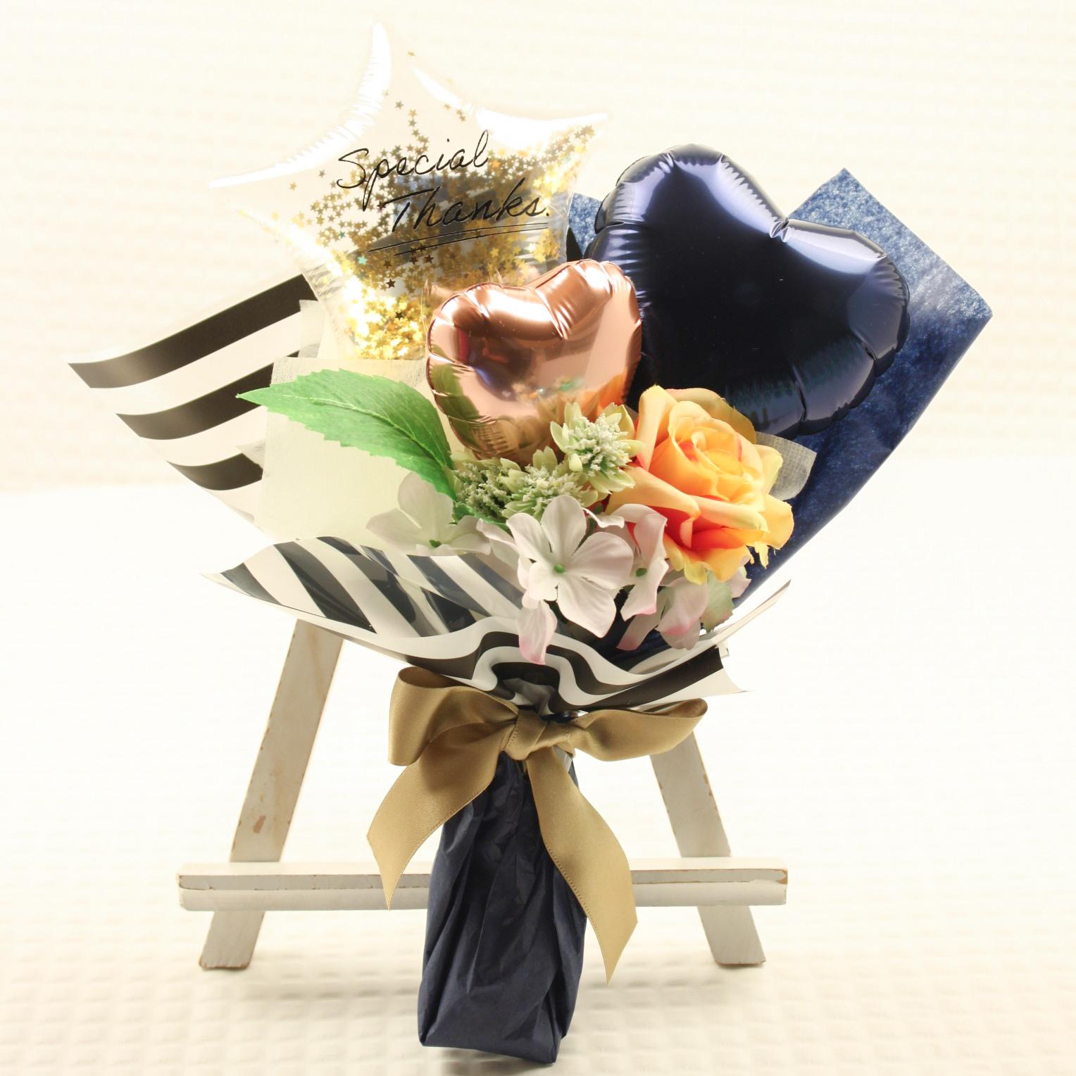 絶対オシャレシリーズ 父の日花束タイプ 「ゴールドサンキュー束 バルーンギフト」 fd0006