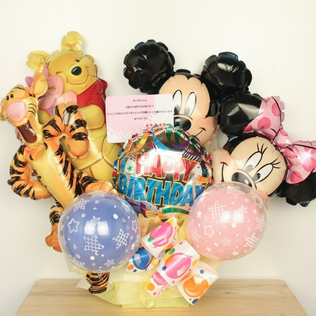 誕生日プレゼント バルーンアレンジ「ディズニーパレード」 bd002