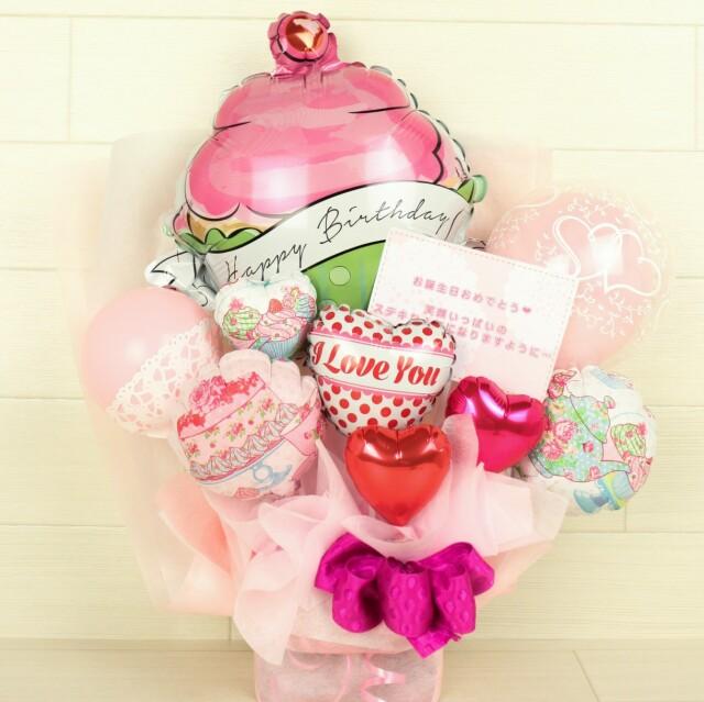 誕生日プレゼント バルーンアレンジ「カップケーキとPOPなオリジナルバルーンの誕生日アレンジ」 bd0053