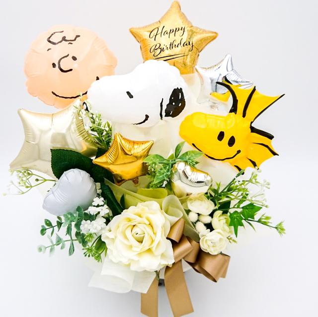 誕生日プレゼント やっぱり可愛いシリーズ 集まれピーナッツバルーンアレンジ「スヌーピー、チャーリーブラウン、ウッドストックの誕生日バルーンギフト」 bd0071