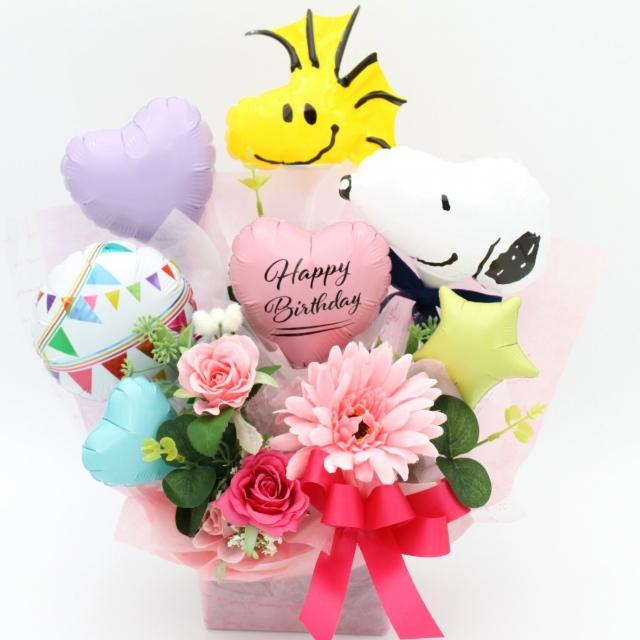 誕生日プレゼント やっぱり可愛いシリーズ 集まれピーナッツバルーンアレンジ「スヌーピー、ウッドストックのピンク系誕生日バルーンギフト」 bd0073