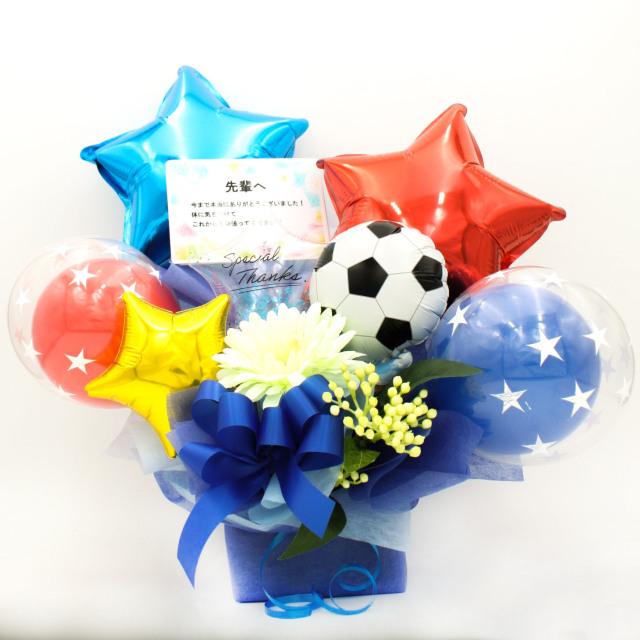 誕生日プレゼント、送別プレゼント サッカー選手向きバルーンアレンジ「誕生日、お別れ、お祝いバルーンギフト」 bd0074