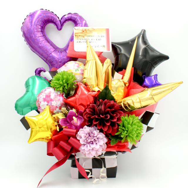 和風バルーンアレンジ 誕生日プレゼント  誕生日、開店祝い、周年祝いなどに人気です   bd0079