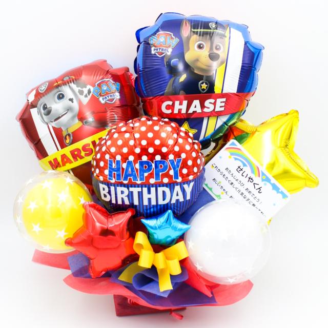 大人気パウパトロール チェイスとマーシャルのコンビ バルーンアレンジ2  誕生日プレゼント   bd0083