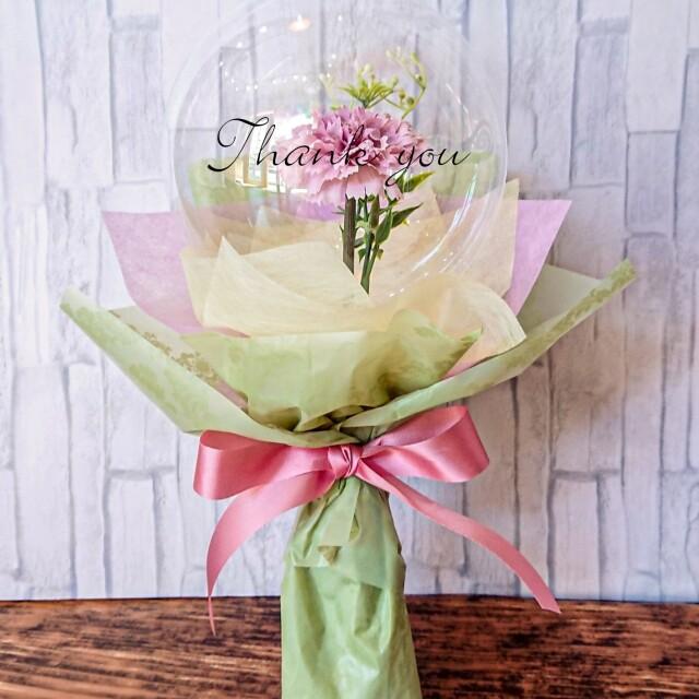 2021年新作 絶対オシャレシリーズ 母の日花束タイプくすみ系 「サンキューママ束 バルーンギフト」 hm0046