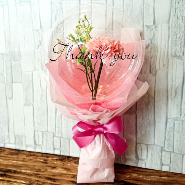 2021年新作 絶対オシャレシリーズ 母の日花束タイプピンク 「サンキューママ束 バルーンギフト」 hm0047