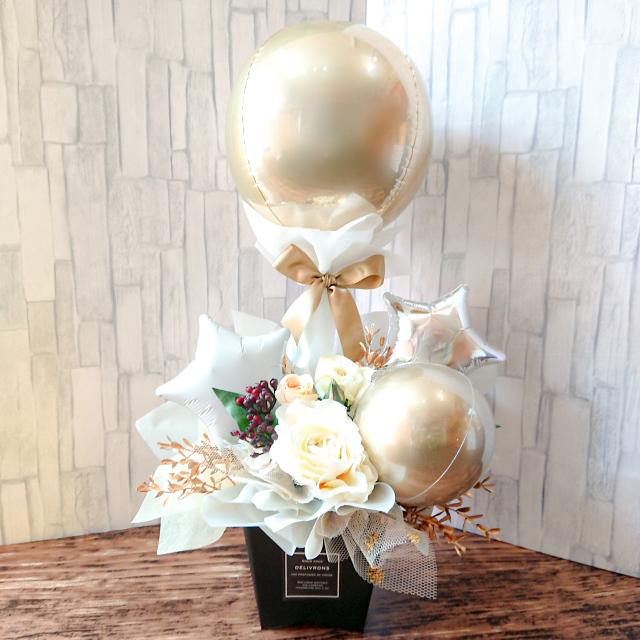 2020年winter新作TheBALLコレクション 「シャンパンゴールドアレンジ」 クリスマスギフト、結婚式バルーン電報、開店祝い、誕生日ギフト、発表会ギフト、送別ギフトなど mc0023