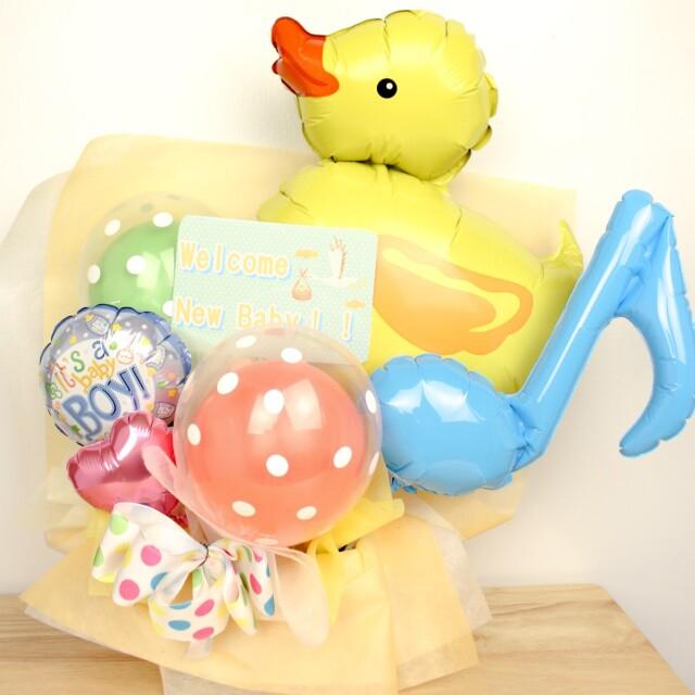 出産祝い バルーンアレンジ「病院にも持っていきやすい、BOY<->GIRL変更可能、アヒルの人気バルーンアレンジ」 nb0021