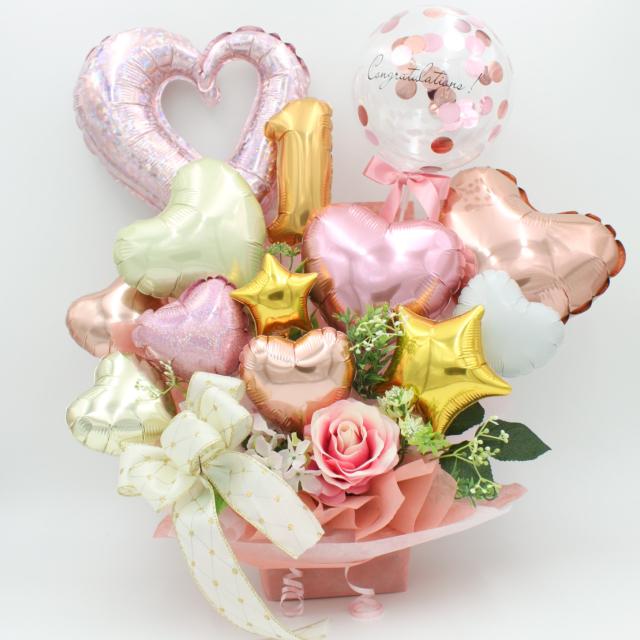 絶対オシャレシリーズ 1周年から9周年まで 数字入り周年祝いバルーン 「ローズゴールドがカワイイ周年祝いおめでとうバルーンアレンジ」 op0016