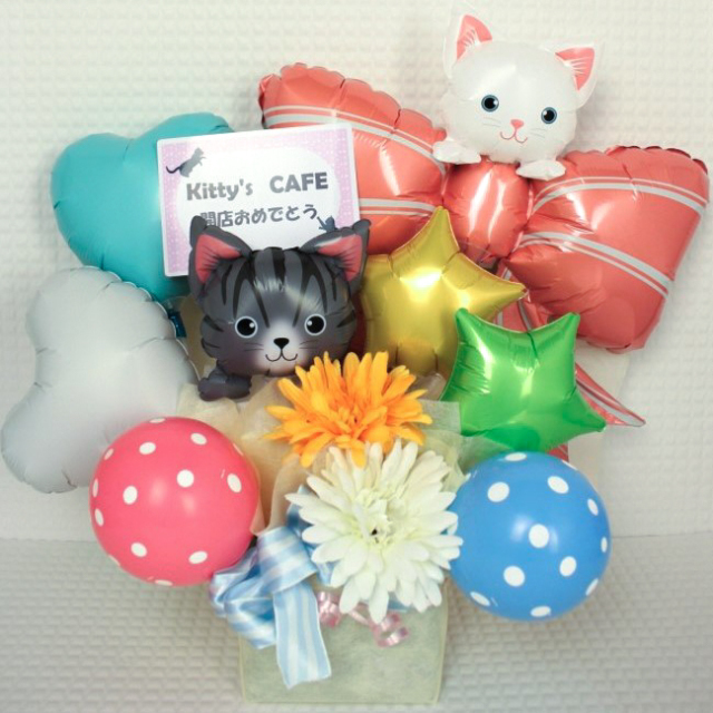 開店祝いバルーン 「2匹のCATねこ猫ネコ ネコカフェ、動物病院にいかがでしょうか? ねこちゃん系開店おめでとうバルーンアレンジ」 op003