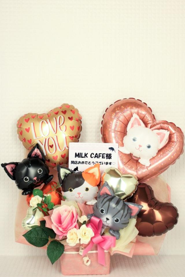 開店祝いバルーン 「4匹のCATねこ猫ネコ ネコカフェ、動物病院にいかがでしょうか? 4匹ねこちゃん系開店おめでとうバルーンアレンジ」 op004